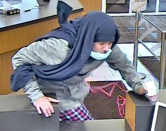 Dover Police on lookout for suspect in downtown bank robbery