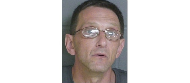 Rochester man gets 21 months in prison for robbing Dover bank last July