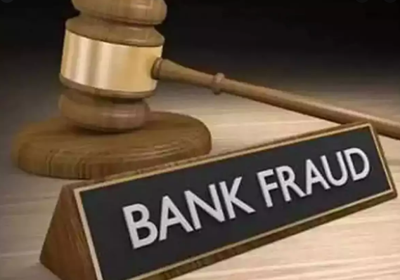 Dover man pleads guilty to bank fraud for the second time in seven years
