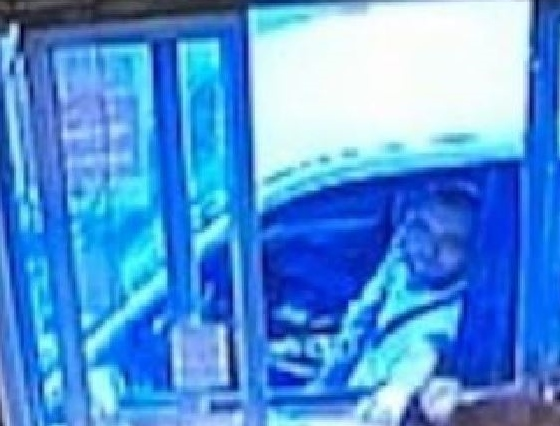 Public's help sought in identifying Dunkin' Donuts drive-thru flasher