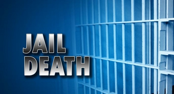 Safety officials investigating death at Strafford Cty. Jail