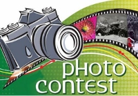 Lebanon photo contest deadline extended to July 12