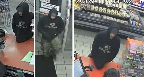 Police on lookout for suspect in early morning Washington Street Shell robbery