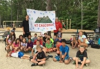 Summer Camp signups for city residents now under way